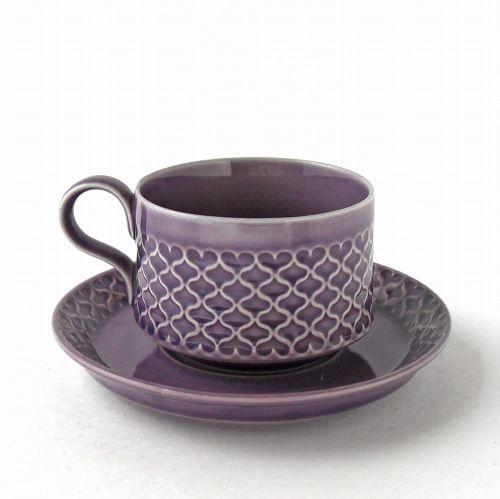 IHQ Quistgaard - Bing & Grøndahl - Stonewear - CORDIAL - Purple palet