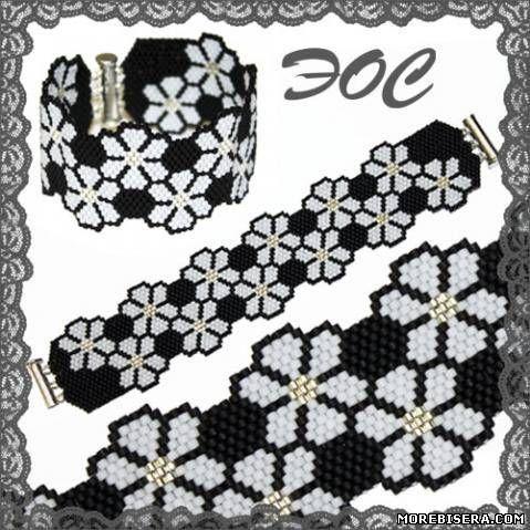 Beaded Snowflake Bracelet seed beads or delicas Pattern