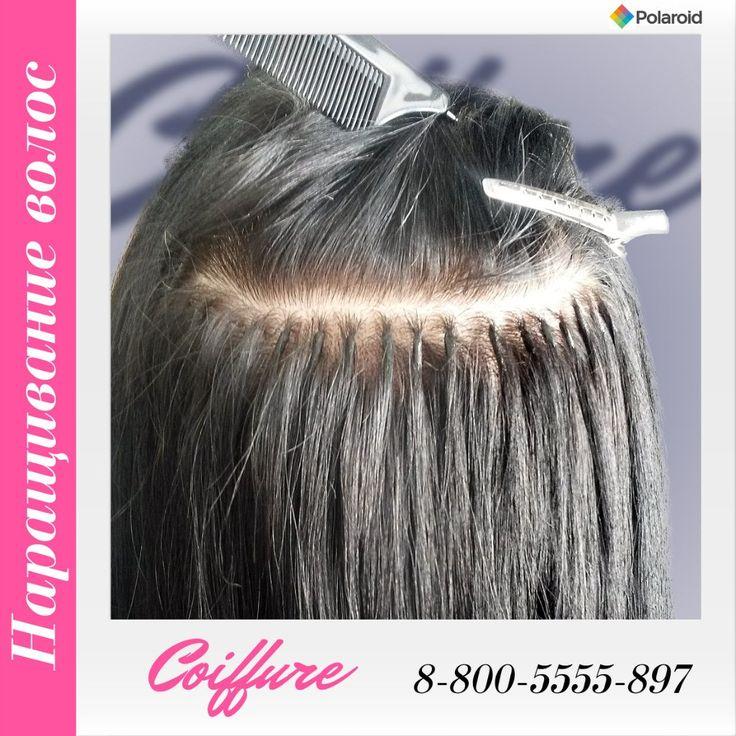 бизнес по наращиванию волос окупаемость отзывы