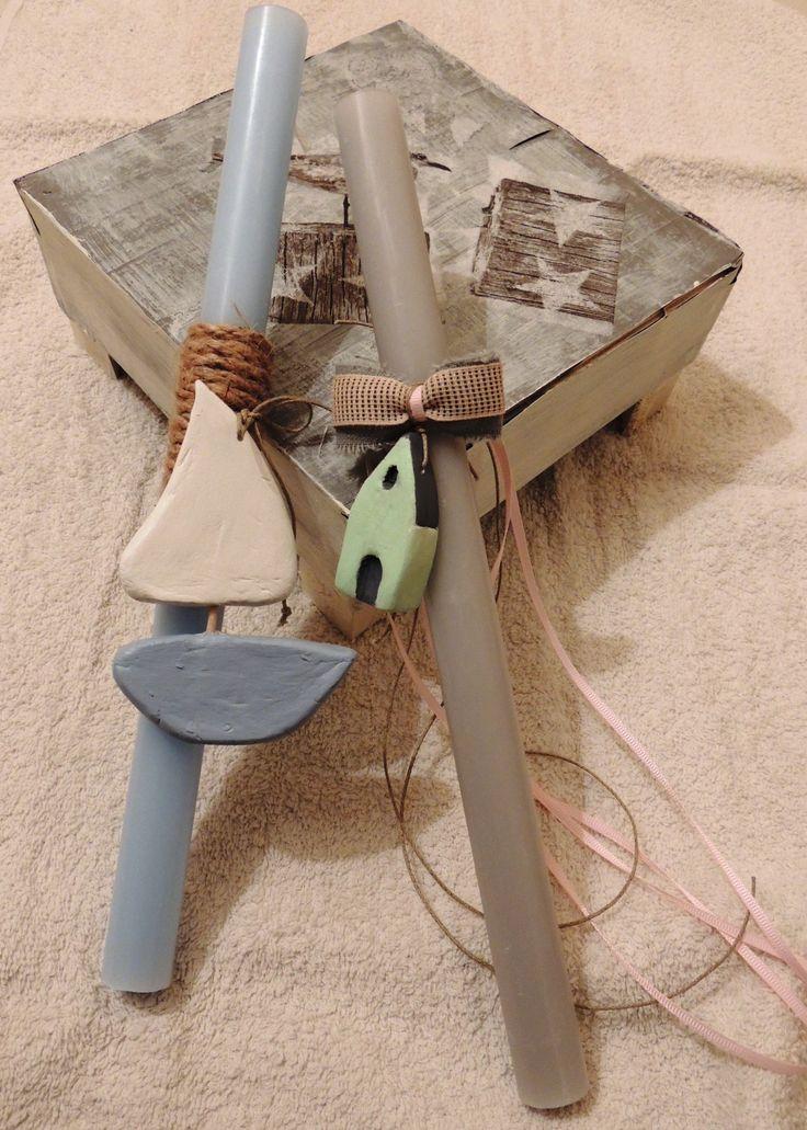 ένα καραβάκι που ψάχνει το λιμάνι του ή ένα σπιτάκι που θέλει να ταξιδέψει!!!