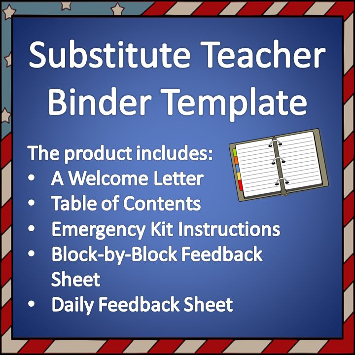 Best 25+ Substitute teacher binder ideas on Pinterest Substitute - feedback form word template