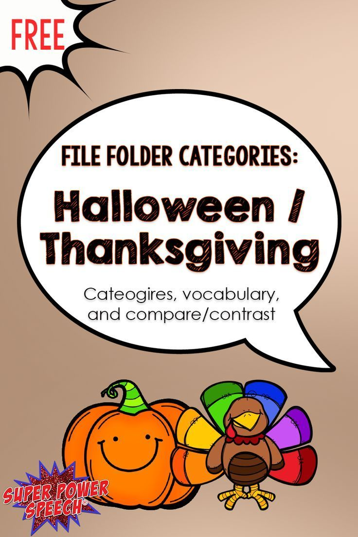 Free file folder activity to work on categories, vocabulary and compare/contrast!