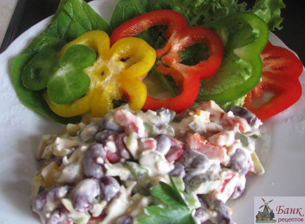 Рецепт салата из красной фасоли (с фото)