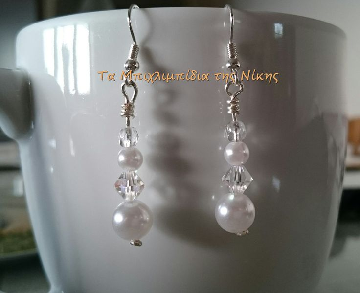Σκουλαρίκια από συνθετικές πέρλες και κρύσταλλα Τσεχίας δύο ειδών..!!