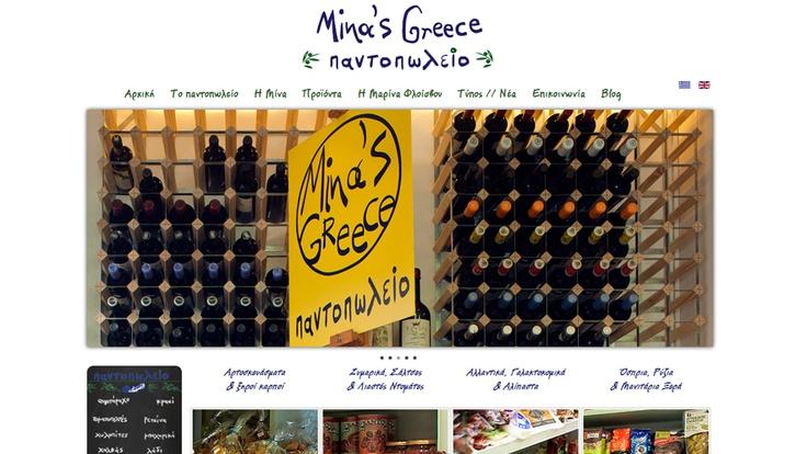 mina's greece web site  contemporary greek gourmet deli  #webdesign #customfonts #greek #deli #food #catalog
