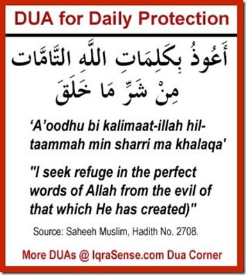 protection-dua
