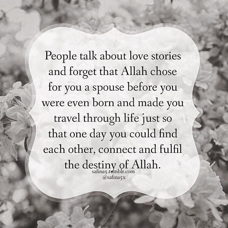 People talk about love stories and forget ... the destiny of Allah.
