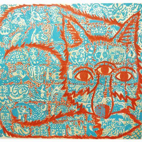The 3 eyed fox – Ó! Galeria