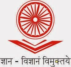 UGC NET Objective Type Questions and Answers Exam Pattern 2013 English, Commerce, Computer Science - Results 2014 |Recruitment |Time Table |Online Application Form |Time Table |Admit Card |Answer key