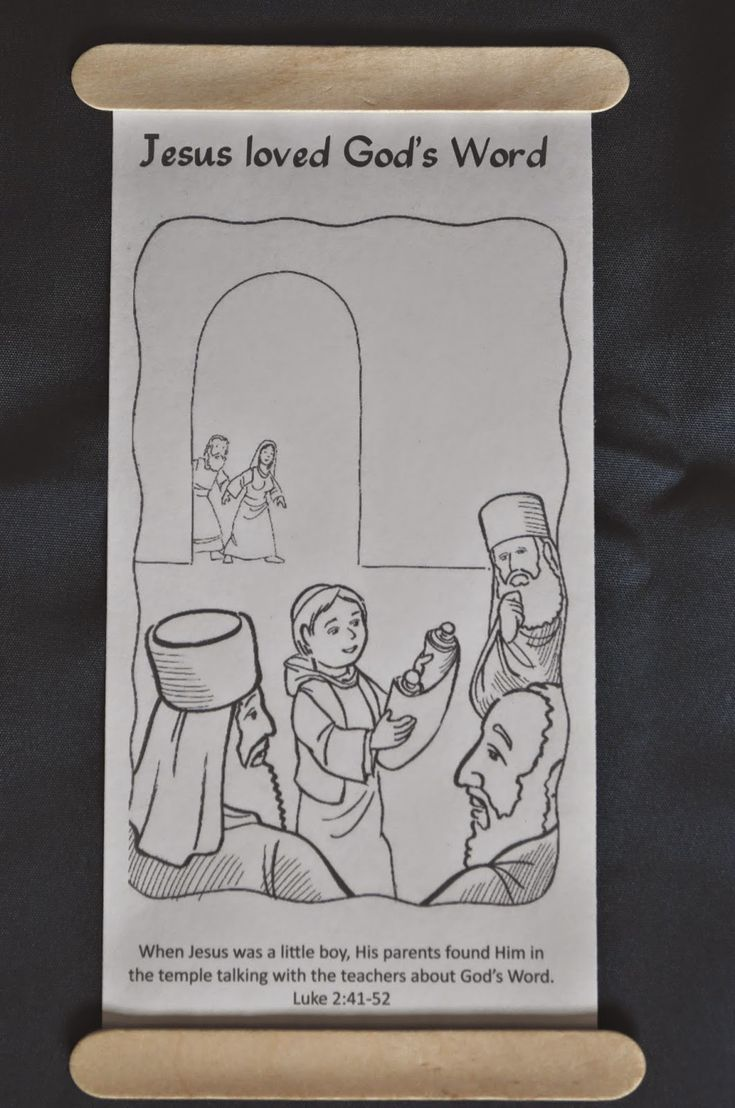 The boy Jesus in the temple scroll coloring page.