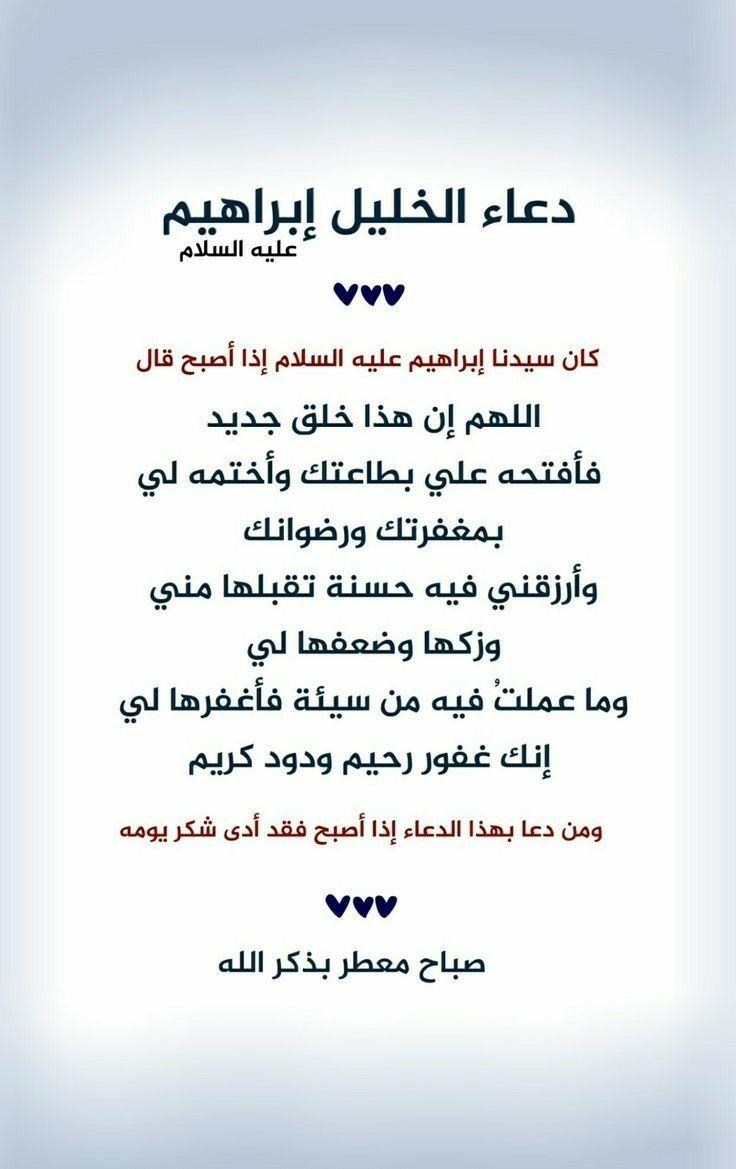Pin By King Hunter On عبارات وخواطر Quran Quotes Islamic Quotes Islam Quran