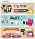 국내/외 스톡이미지 제작 및 판매 사이트
