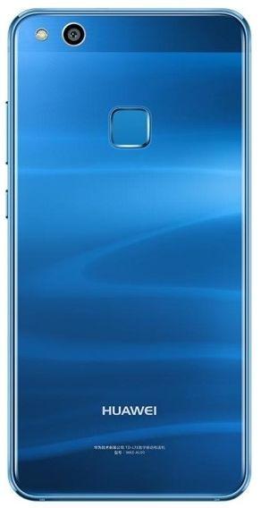 Huawei Nova Youth este oficial cu 4GB RAM/64GB si procesor Kirin 658: http://www.gadgetlab.ro/huawei-nova-youth-este-prezentat-oficial/
