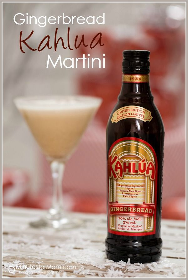 Gingerbread Kahlua Martini - a decadent drink to celebrate the holidays and bring in the New Year...
