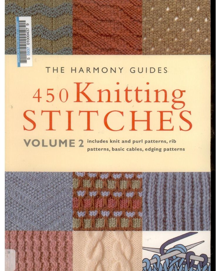 450 knitting stitches Harmony guides vol 2 Free dl