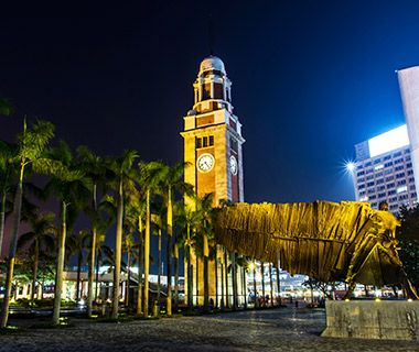 World's Most Beautiful Clock Towers: Hong Kong