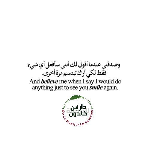 #Arabic_Translation_Services_Jordan #Certified_Document_Translation_Jordan #Certified_Translator_In_Jordan #Certified_Translators_Amman #Interpreters_In_Amman #Interpreting_Services_Jordan #Translation_Companies_In_Jordan #Translation_Company_Amman #Translation_Services_In_Amman #Translation_Services_In_Amman_Jordan