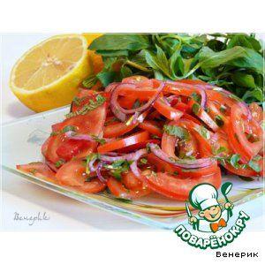 Салат из помидоров с мятой и лимонной заправкой