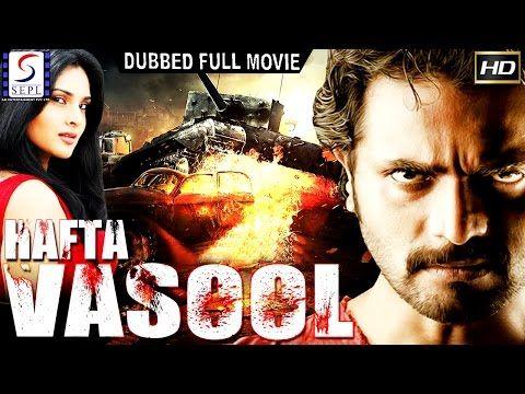 Free Hafta Vasool - Dubbed Hindi Movies 2017 Full Movie HD l Murli, Ramya, Govind Watch Online watch on  https://free123movies.net/free-hafta-vasool-dubbed-hindi-movies-2017-full-movie-hd-l-murli-ramya-govind-watch-online/