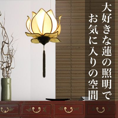 asian pendant lighting. asian ceiling lights to suit japanese style lighting pendant and bali modern interior