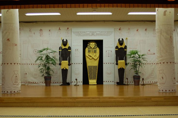 17 best images about bible classroom decor ideas on for Ancient egypt decoration