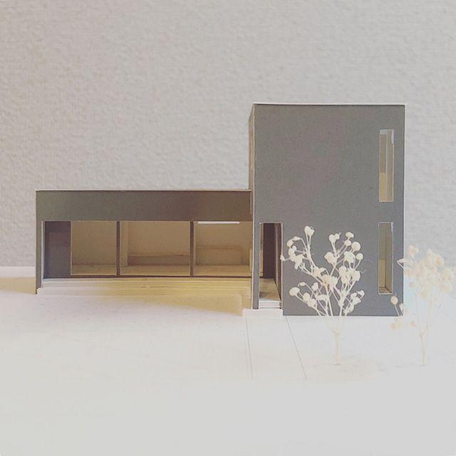 建築家が設計したデザイン住宅 住宅模型作品集 住宅模型 建築