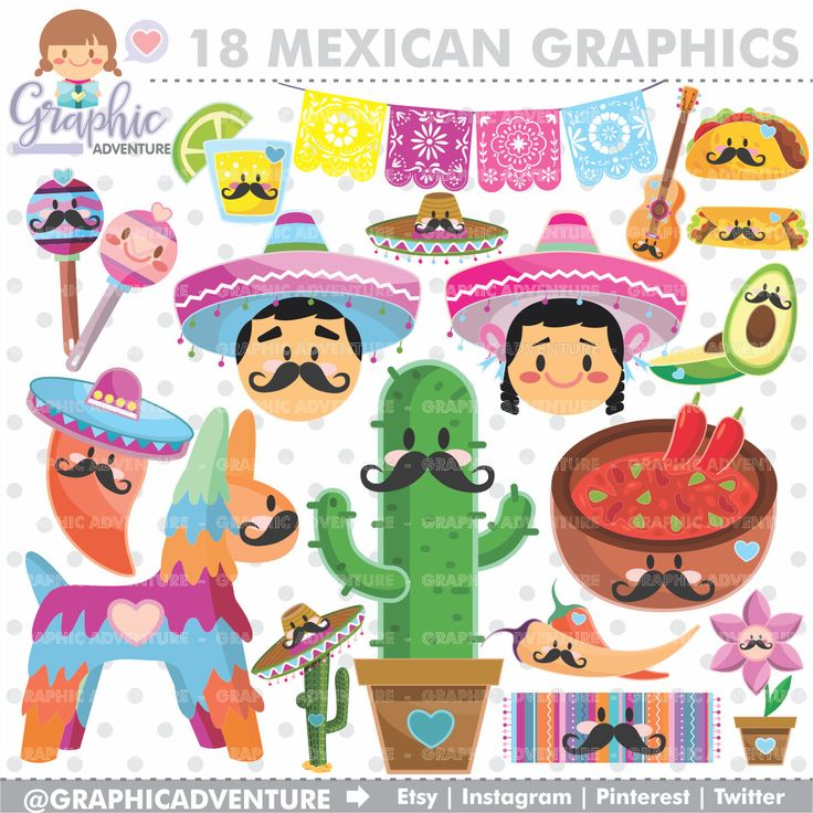 75%OFF - Mexican Clipart, Mexican Graphics, COMMERCIAL USE, Kawaii Clipart, Mexican Party, Planner Accessories, 5 de Mayo, Festive 5 de Mayo
