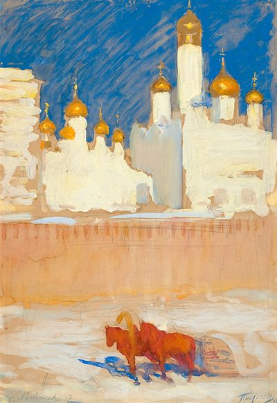 Leonid Pasternak - The Moscow Kremlin in the March Sun, 1917 - Leonid Pasternak - Wikipedia, the free encyclopedia