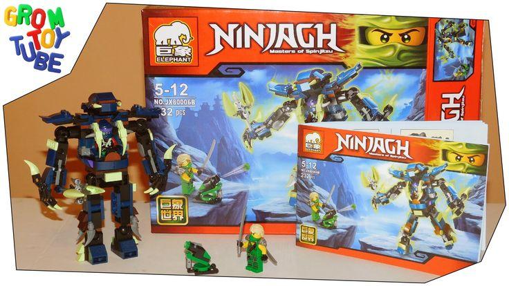 UNBOXING New lego ninjago set - ELEPHANT no. JX80006B