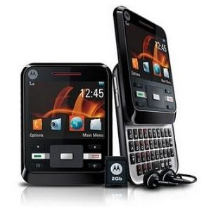 A very good looking slider phone with some new looks and full QWERTY keyboard for texting known as Motorola Motocubo A45.