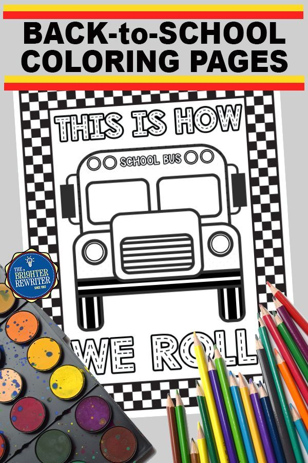 These 12 Coloring Pages For Upper Elementary Are Great For Beginning Of The School Year Decor You Can Also S School Coloring Pages Coloring Pages Mini Lessons