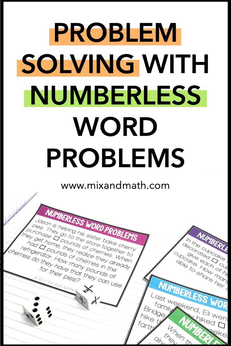 Problem Solving With Numberless Word Problems Freebie Included Word Problems Solving Word Problems Math Problem Solving Activities