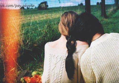 Вы видите мою одежду, но не мою душу.  Вы знаете мое имя, но не мою историю.  Самое печальное то, что вам этого достаточно.