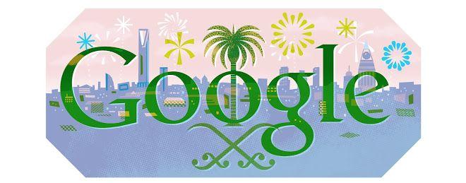 Dia Nacional Saudita 2013