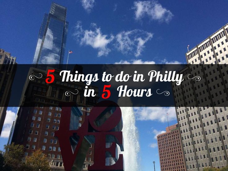 If you're in NYC, catch a train to Philly for a few hours to see what the City of Brotherly Love has to offer. If you know when you want to travel, you can book your tickets in advance to save some...