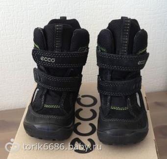 Ecco цены на детскую зимнюю обувь