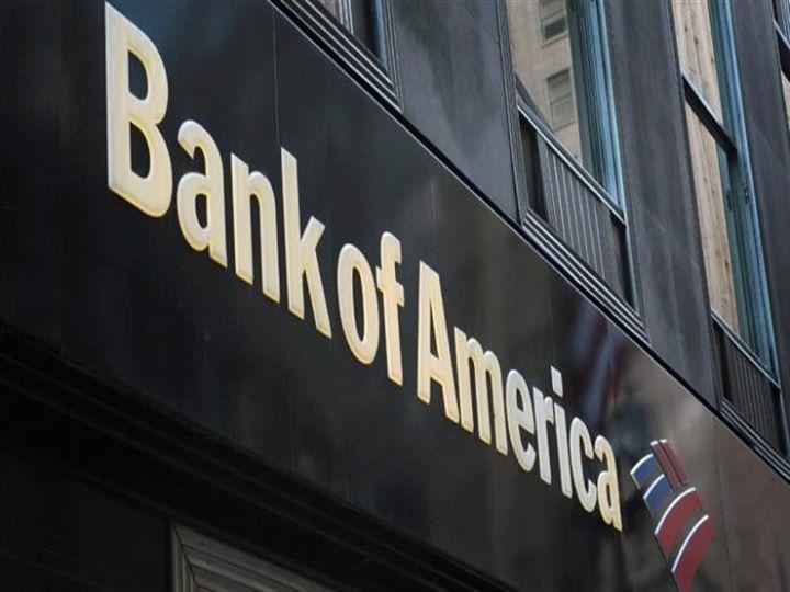 بنك أوف أمريكا المستثمرون يتدافعون إلى الأسواق الناشئة بأسرع وتيرة منذ أبريل القاهرة وكالات أشارت تح Dow Bank Of America How To Know