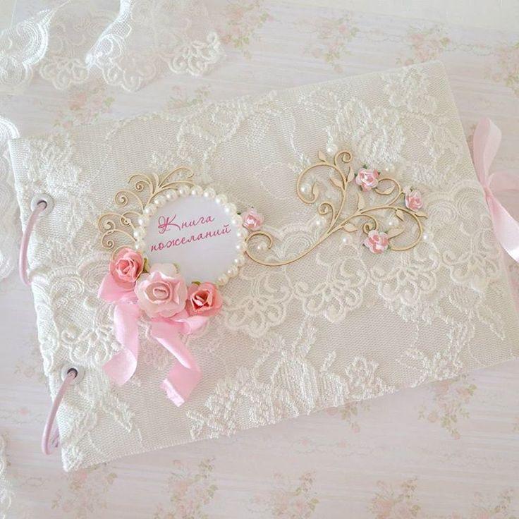 Иу....Я так счастлива...моя подруга выходит замуж!) Готовлю все для оформления ..арка, стульчики...,стол..., свадебный набор ..и т.д....Но самое главное я шью свадебное платье и платья для подружек невесты!!! Все  в стиле шебби... потихоньку буду  показывать)) иу... #свадьба #wedding #scrap #craft #книгапожеланий #скрапбукинг #ручнаяработа #рукоделие