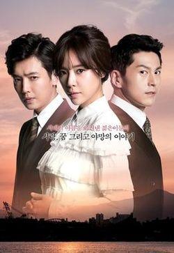 Endless Love (끝없는 사랑) - 2014 SBS #HwangJungEum #RyuSooYoung  #JungKyungHo