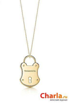 Модные украшения Tiffany: стиль Нью-Йорка   Charla.ru