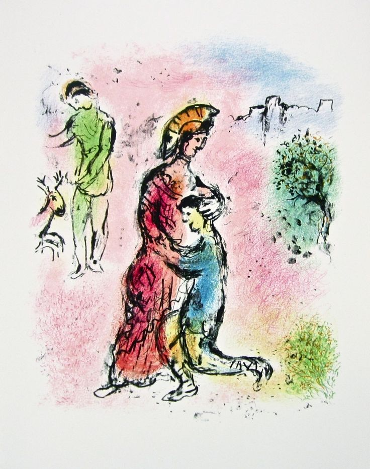 Ulysses Makes Himself Known (The Odyessy) 1989, Ltd Ed Lithograph, Mar – Art Commerce