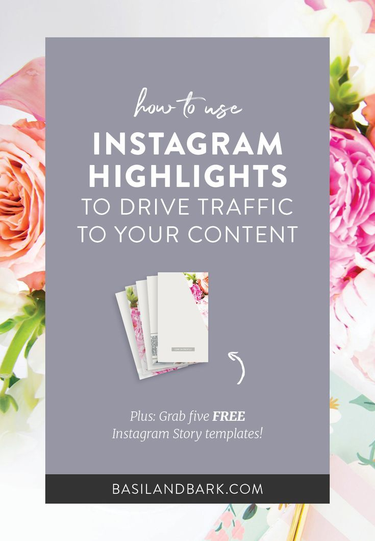 Instagram's new Highlights feature allows you to save stories permanently to your profile. Bloggers and creative business owners can use this new feature to drive traffic to their website. Read four different approaches + grab 5 FREE Instagram story templ