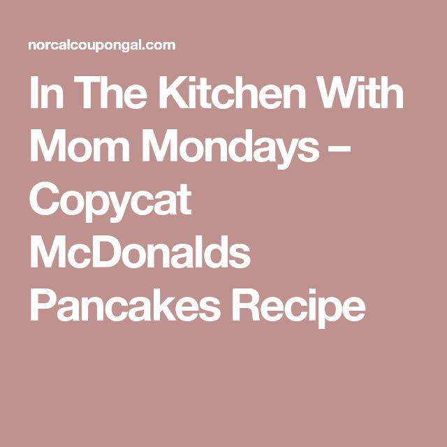 In The Kitchen With Mom Mondays – Copycat McDonalds Pancakes Recipe