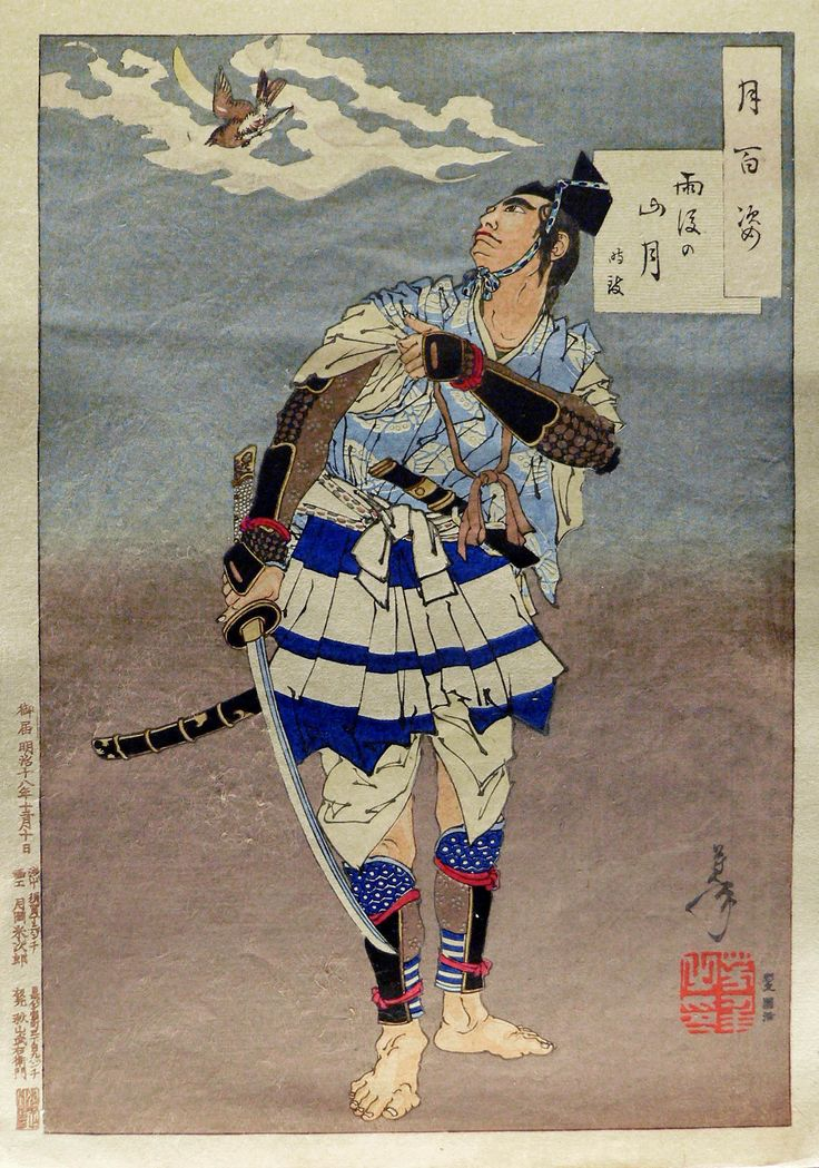 """Ukiyo-e by Taiso Yoshitoshi: Guru Tokimune (one of the Soga brothers). He is preparing to avenge the death of his dear father. The cocku flying in front of the moon crescent symbolises the ephemeral nature of life. Stamp in the Tsuki hyakushi series (""""100 aspects of the moon""""), 1885."""