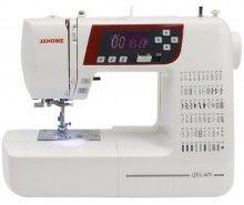 JANOME QXL605. Komputerowa.