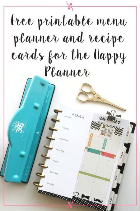 Free happy planner menu printable and recipe cards. Print and punch with the MAMBI punch. Menu and meal planning for the Happy Planner