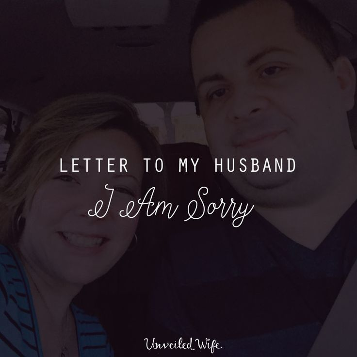Dear Husband, I pray to God every day that He blesses you for continuing to forgive me for hurting you. I wish I could take away all the negative that I've | Encouragements For Wives, Letter To My Husband, Marriage Testimonies