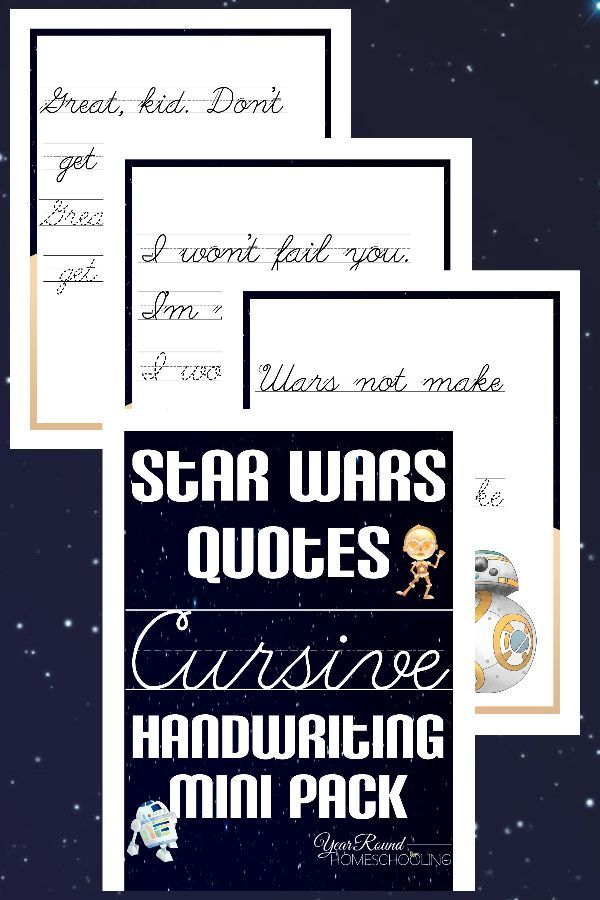 Star Wars Cursive Handwriting Mini Pack - By Year Round Homeschooling