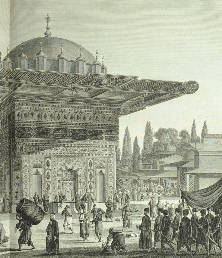 389 best images about turkish history and arts on pinterest - Les sultans de l empire ottoman ...