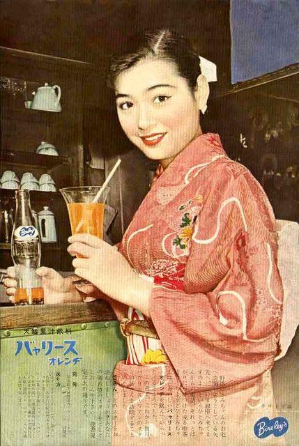 Nozoe Hitomi (野添ひとみ) 1937-1995, Japanese Actress, 川口浩(夫)